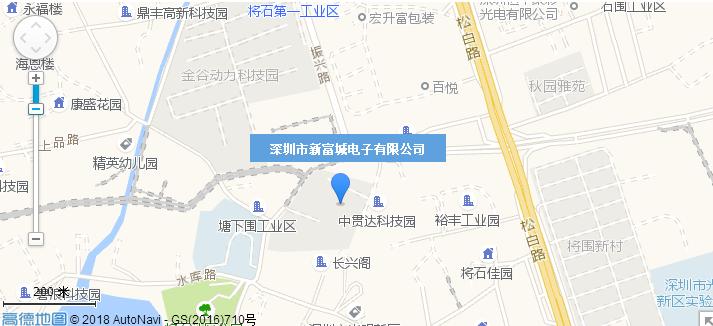 BGA测试治具厂家即新富城公司位置地图。