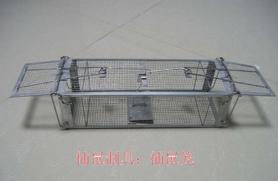 捕鼠制具捕鼠笼
