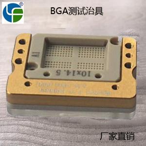 深圳BGA测试治具厂家直销