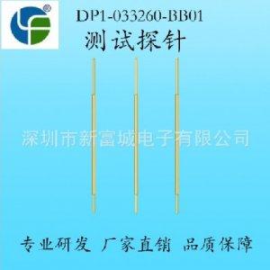 半导体测试探针DP1-033260-BB01