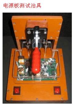 电源板测试治具