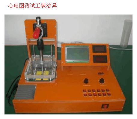 心电图测试工装治具