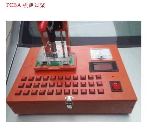 PCBA板测试架